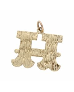 Pre-Owned 9ct Yellow Gold Barked Initial H Pendant