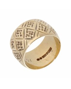 Pre-Owned 9ct Yellow Gold 12mm Patterned Wedding Band Ring