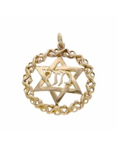 Pre-Owned 9ct Yellow Gold Religious Star Of David Pendant