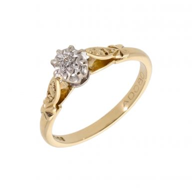 Pre-Owned 18ct Yellow Gold Illusion Set Diamond Solitaire Ring
